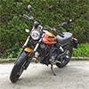 Ducati Scrambler Orange